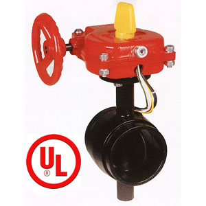 Butterfly Valve Hand Wheel With Monitor Switch