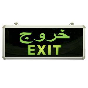 lumi exit ARB